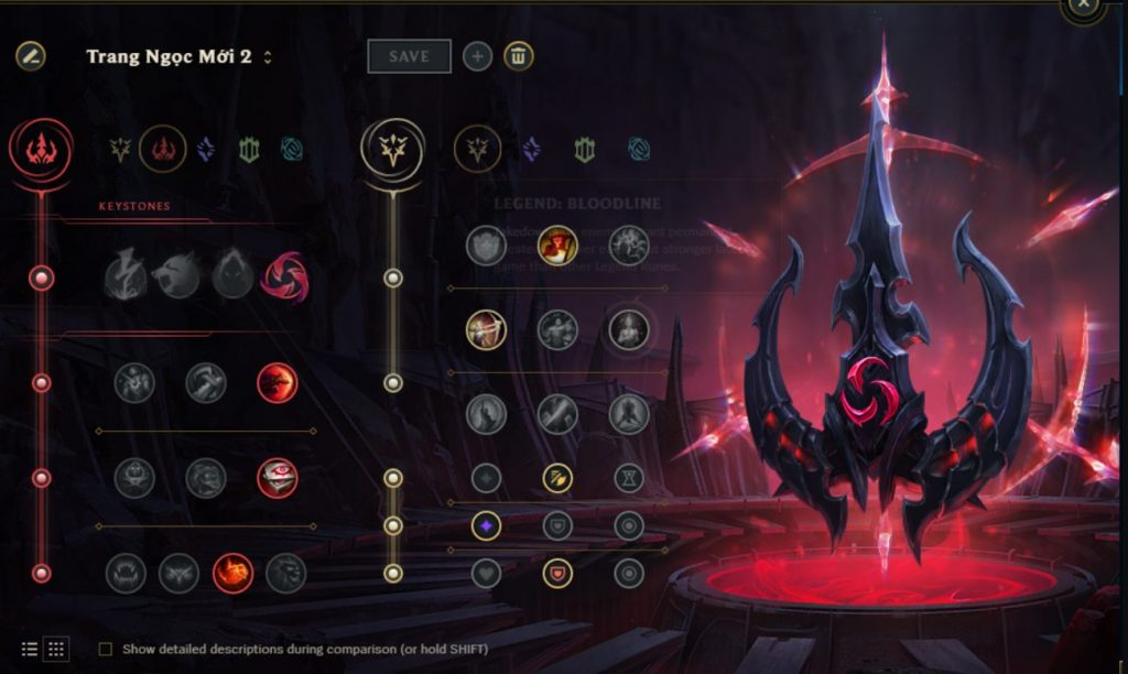 Rune Pages in League of Legends